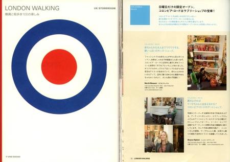 londonwalking
